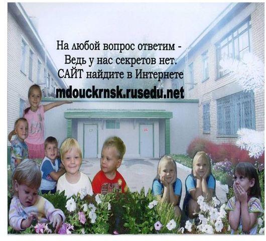 """Открытые двери и души """"Центра коррекции и развития детей"""""""