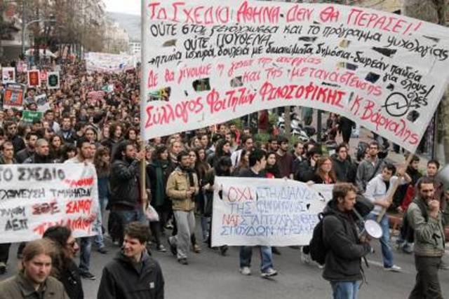 Φοιτητές έκλεισαν τα διόδια του Πολυμύλου Κοζάνης