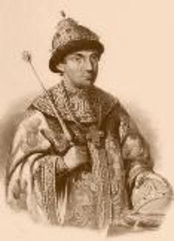 Федор III Алексеевич Романов (30.05.1661-27.04.1682)