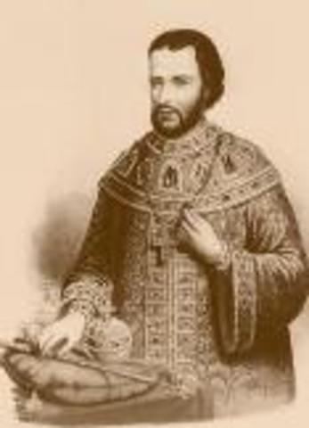 Иван V Алексеевич Романов (27.08.1666 - 29.01.1696)