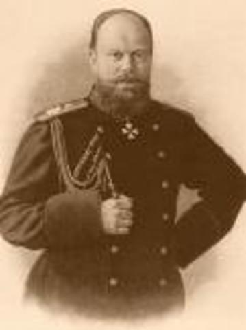 Александр II Николаевич Романов (Освободитель) (17.04.1818-01.03.1881)
