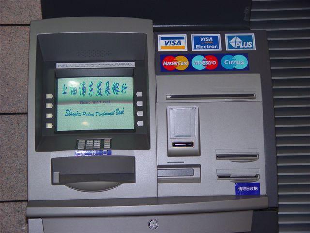 ATM Machine Invented