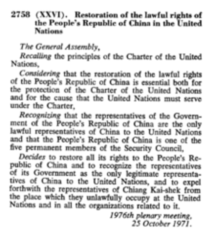 The People's Republic of China is recognized by the UN General Assembly by passing Resolution 2758.
