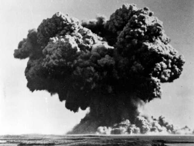 The British Atomic Bomb