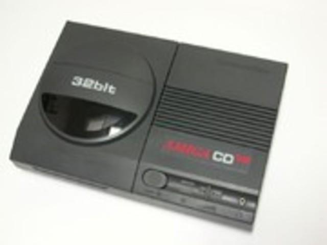 Commodore International Amiga CD32