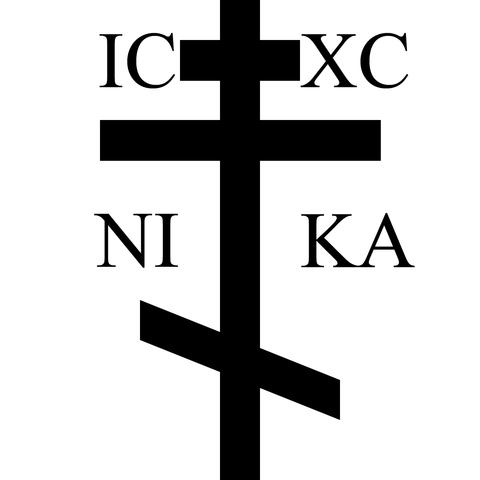 Adoption of Eastern Orthodoxy (Christianity)