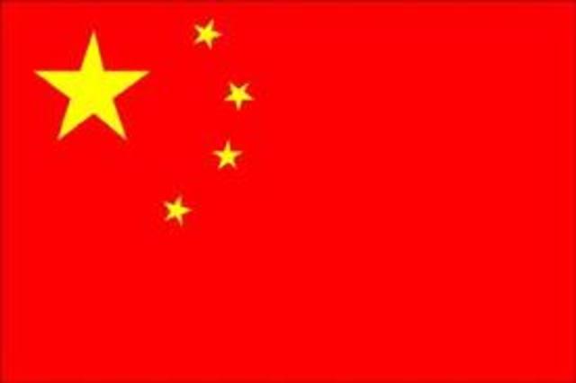 Proclamación de la República China