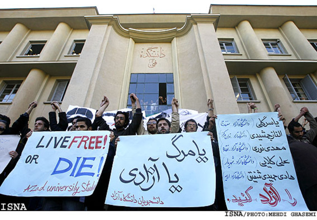 Establishment of Tehran University