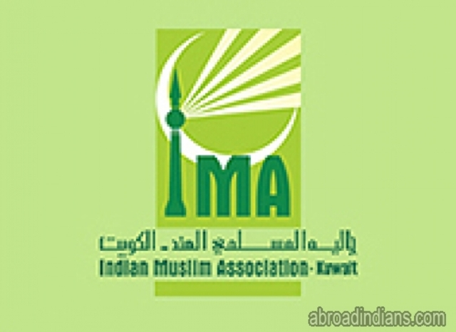 - Muhammad Ali Jinnah becomes the vice president of The Indian Muslim Association