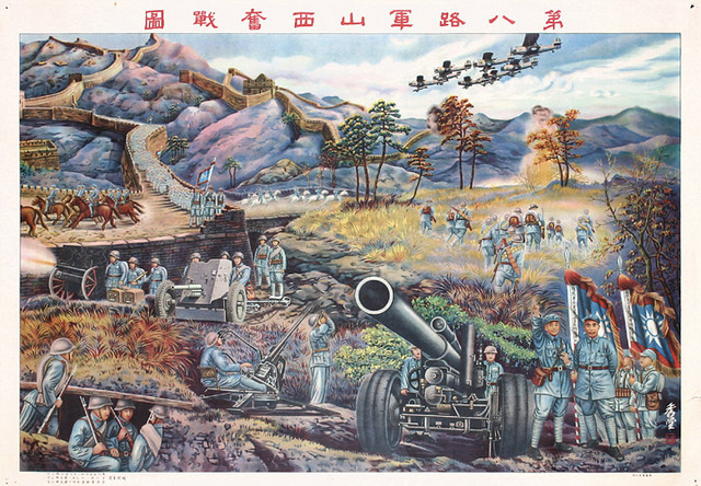 Chapter 17 Section 3: Sino-Japanese War