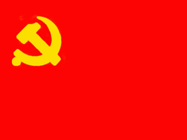 Communist Party founded