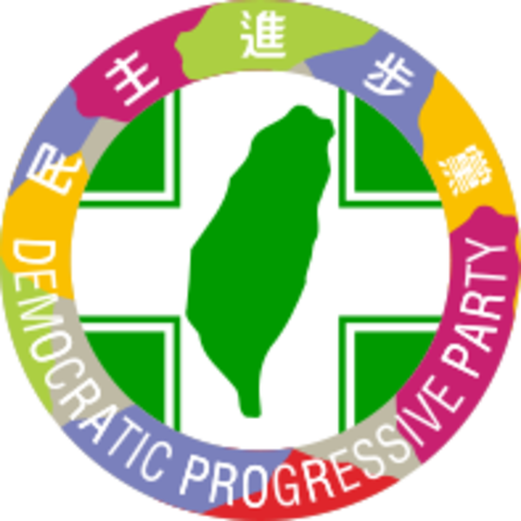 Democratic Progressive Party Established