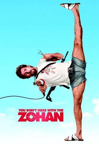 Nu te pune cu Zohan