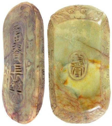 Jade Head Rest-China