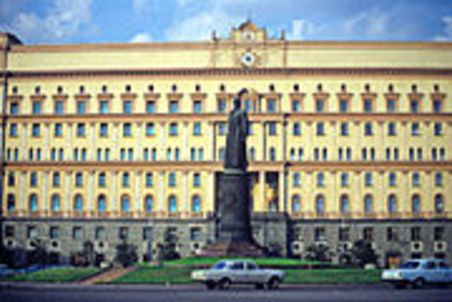 KGB (Committee for State Security)