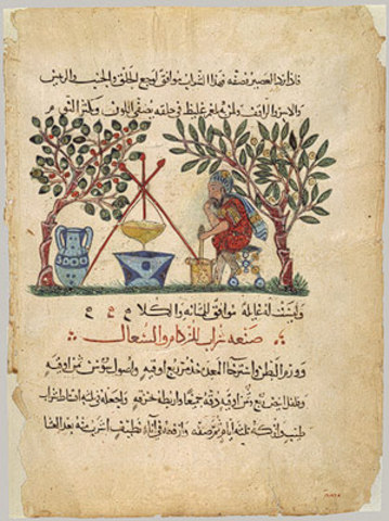 Preparation of Medicine from Honey: Leaf from an Arabic translation of the Materia Medica of Dioscorides