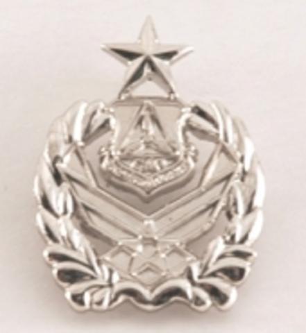 Dallaire was appointed Commander 5e Groupe-brigade