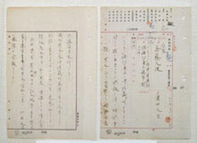 Japan terminates naval treaty