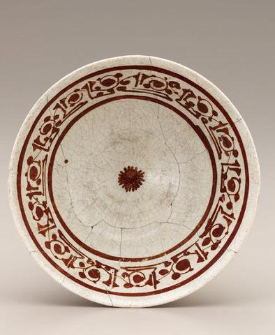 Bowl-Egypt or Syria