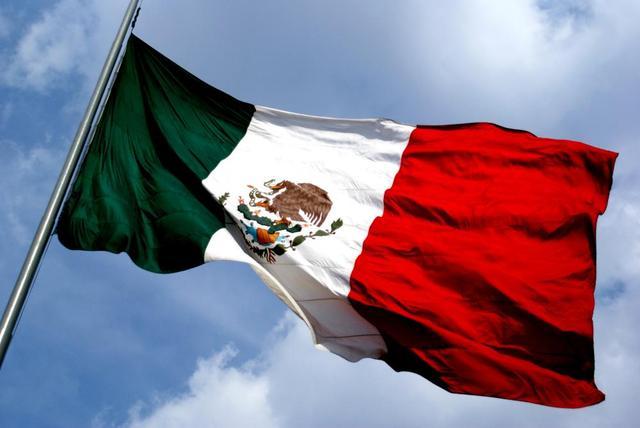 Declaracion de independencia de Mexico.