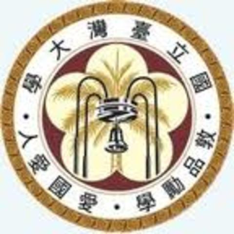 Nationa Open University - Taiwan