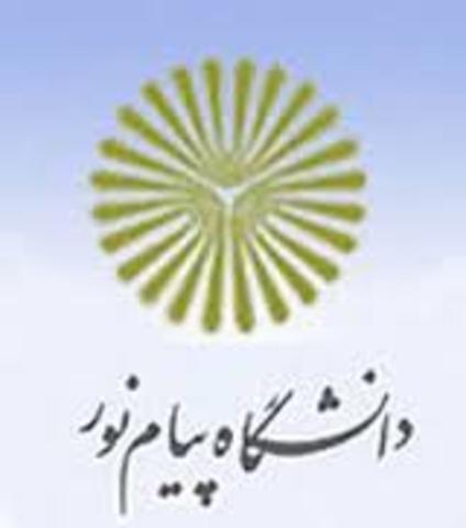 Payame Noor University - Irán