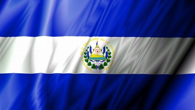 Guerra de la independencia de el Salvador