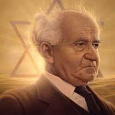 David Ben Gurion timeline