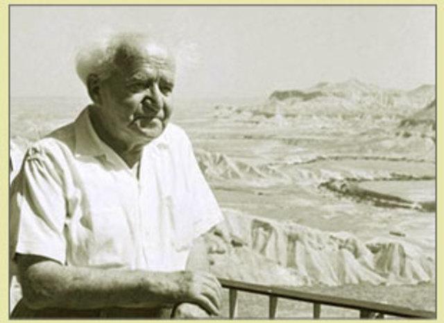 Ben Gurion is the Negev.