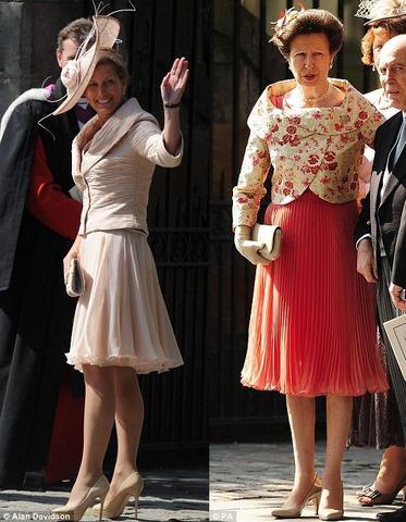 Princess Anne, Princess Royal - was born