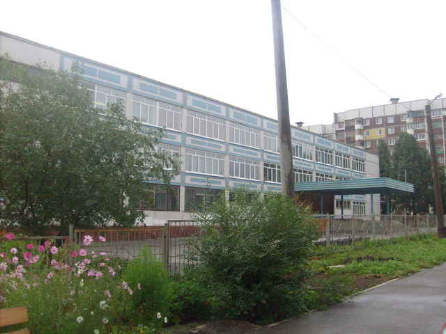 Была открыта школа №19.