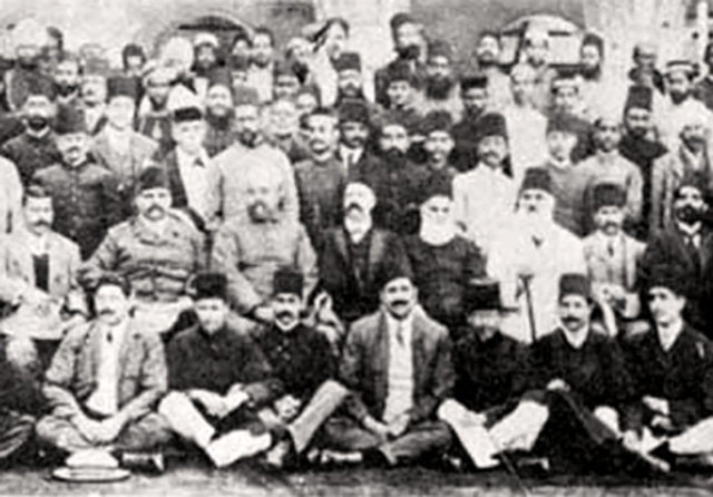 Muslim league was formed