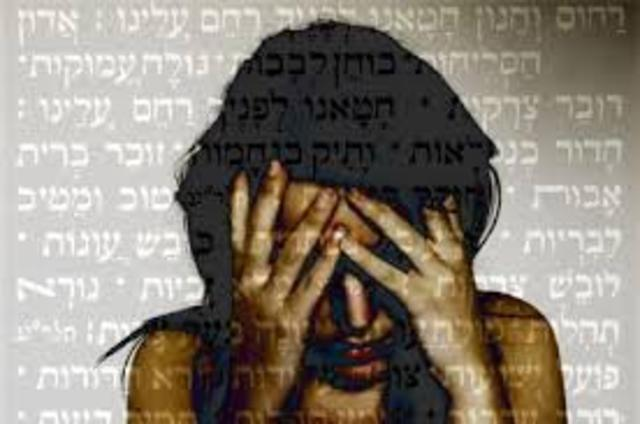The Fracturing of Rabbinic Authority