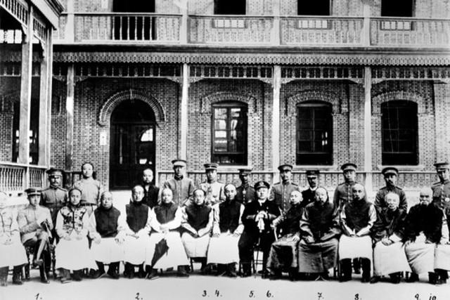 The Manchu Dynasty conqured Taiwan
