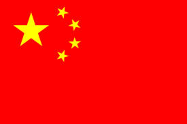 Peoples Republic of China