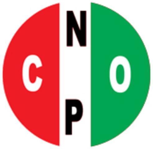Confederación Nacional de Organizaciones Populares (CNOP)