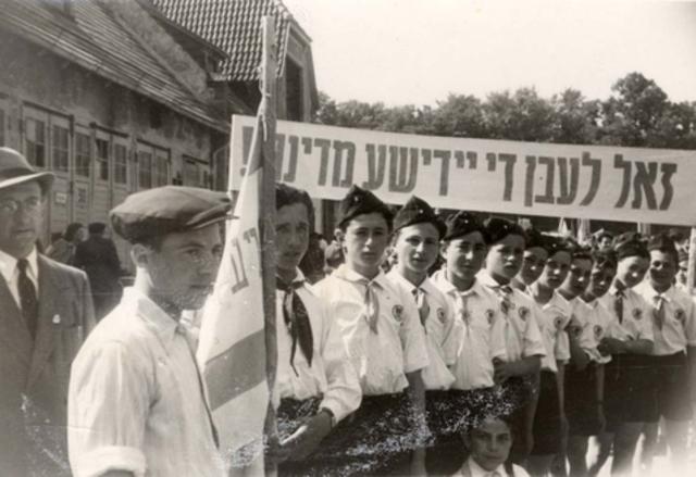 Mizrahi Movement
