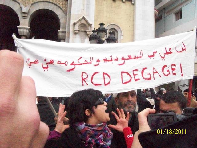 Bouazizi dør på sykehuset
