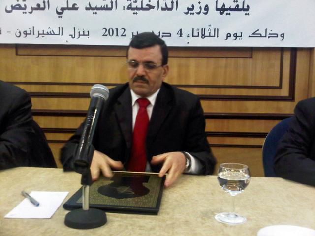 Ali Larayedh blir statsminister