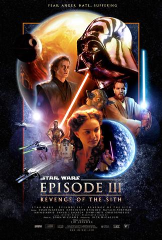 Star Wars Episode 3 Airs