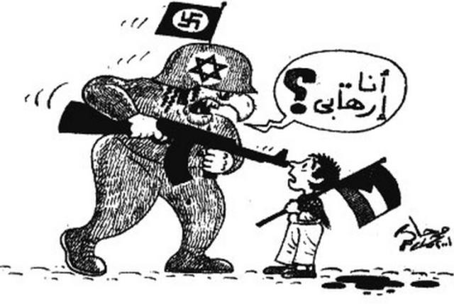 British reaction to Balfour Declaration