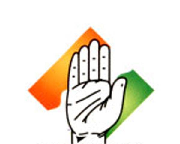 Founding of Indian National Congress Party