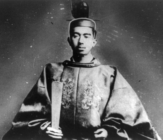 Hirohito Becomes Emperor