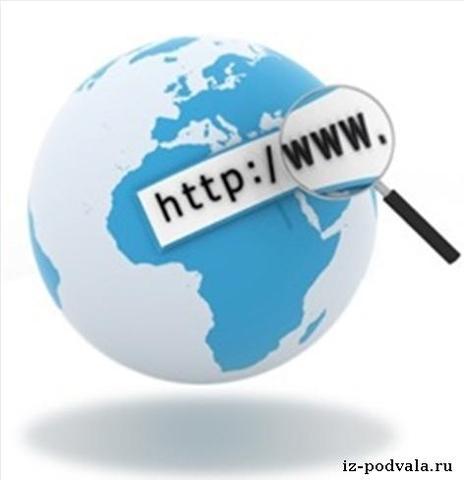 NSFNet вернулась к роли исследовательской сети.