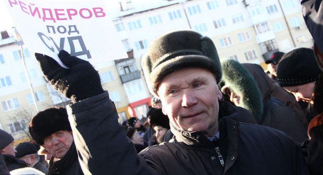 Митинг в защиту действующего главы Юрия Переверзева