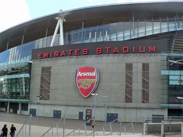 Arsenal satdium