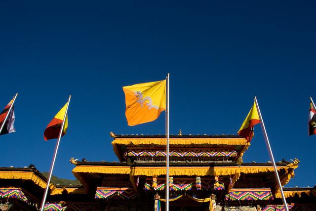 Democracy in Bhutan