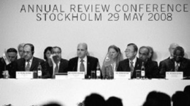 Conferencia de las Naciones Unidas sobre el Medio Humano