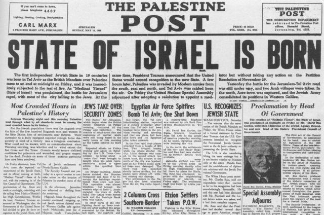 British leaves Palestine to U.N. - Israel created