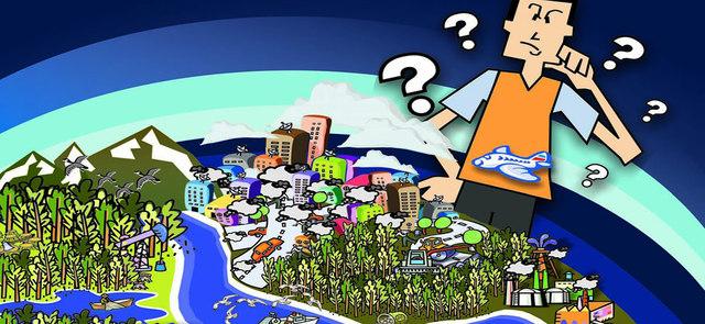 2ª Conferencia de las Naciones Unidas sobre el HabitatHumano (Habitat II) (Estambul)